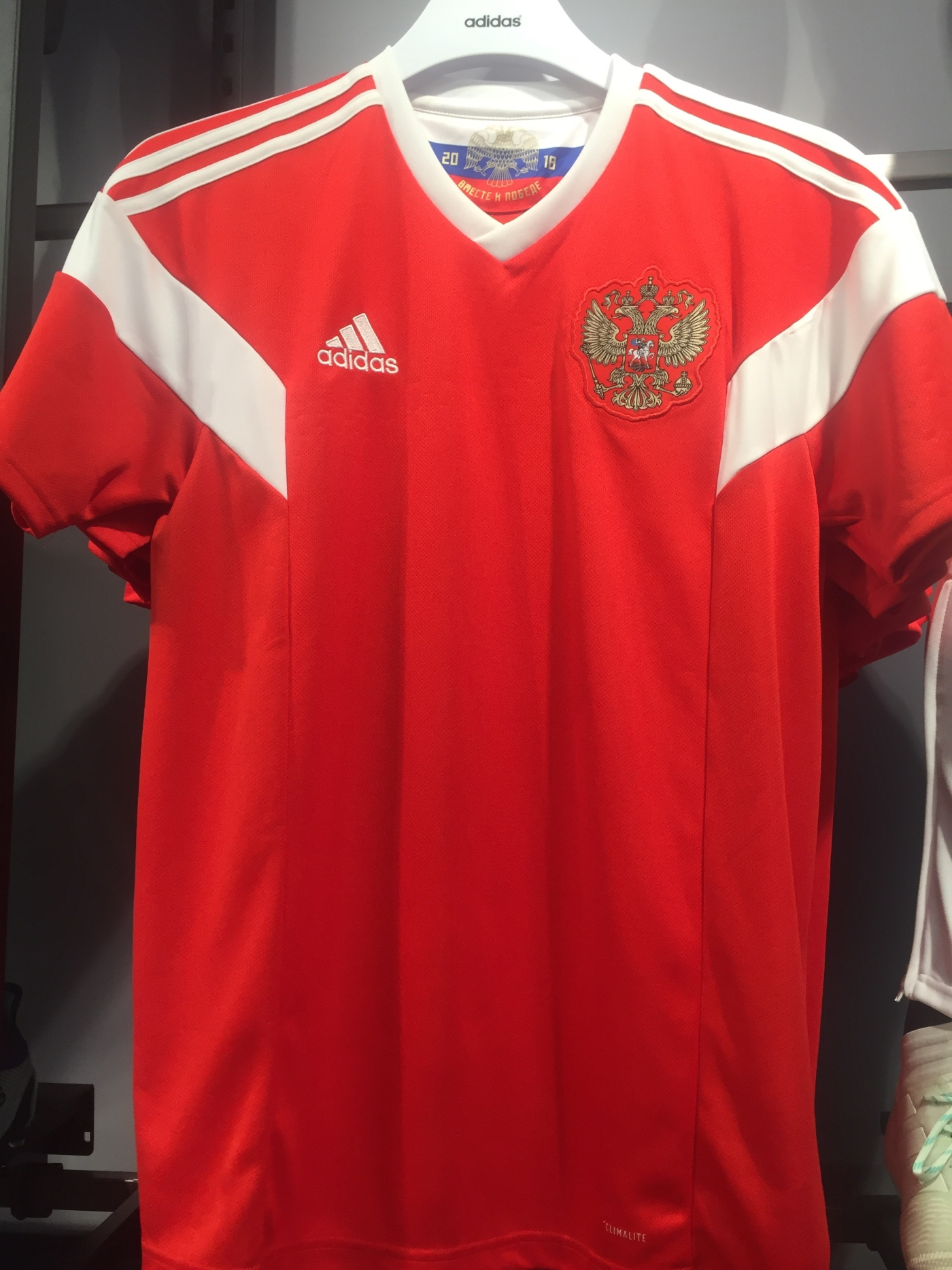 45586f440a9 The hosts of the 2018 World Cup decided to go with an all red home kit.  While the 2018 Russia Adidas home jersey is uncomplicated and features a  very regal ...