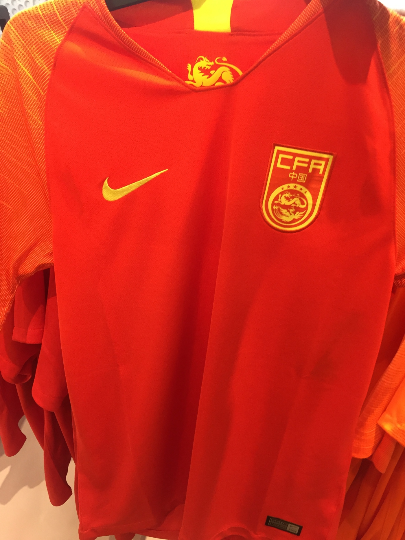 buy online a20f7 78d09 Nike Non-World Cup Jerseys: 2018 China Home Kit – New Shark City